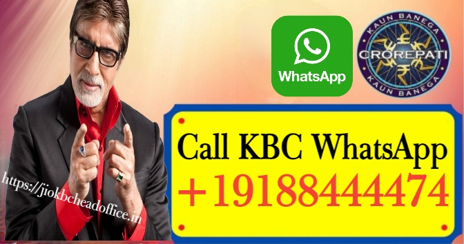 KBC Head Office WhatsApp Number
