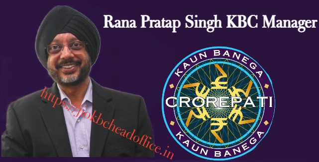 who is the manager of kbc